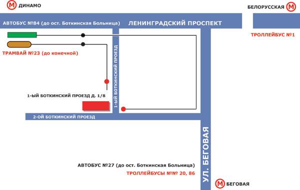 О центре Лечебнореабилитационный центр